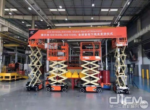 新轻型电动剪刀车ES1530L/ES1330L在天津工厂成功下线