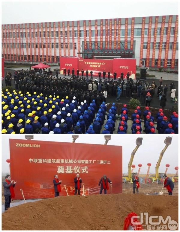 全球最大塔机智能工厂开园