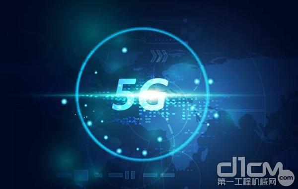 5G商用元年为2020年打下哪些基础?