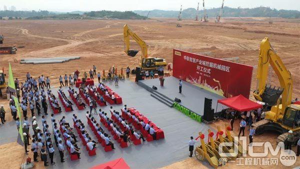 长沙中联智慧产业城挖掘机械园区盛大开工建设