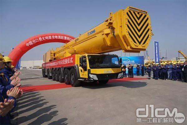 2018年,徐工650吨级<a href=http://product.d1cm.com/quandimiandiao/ target=_blank>全地面起重机</a>出口摩洛哥,成为中国出口海外最大吨位的全地面起重机