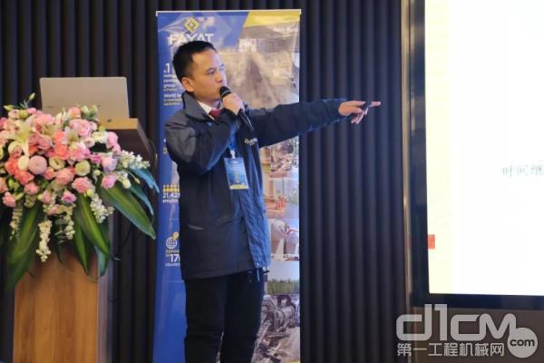 玛连尼售后服务部工程师 左广涛