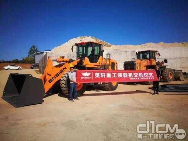 英轩重工655H Plus装载机成功入驻广东省揭阳市某搅拌站