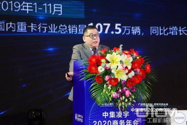 中集凌宇营销企业总经理胡柏林