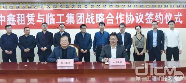 双方签署战略合作协议
