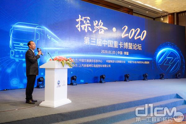 中国道路运输协会道路集装箱分会常务副秘书长周克文