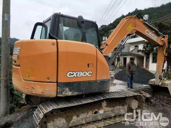 CX210C