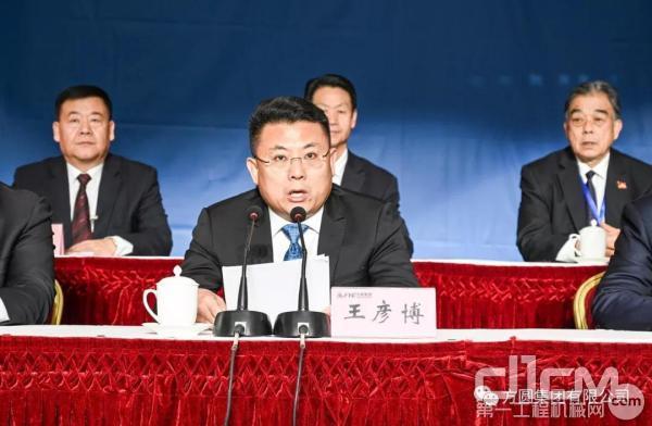 海阳市政府市长王彦博讲话