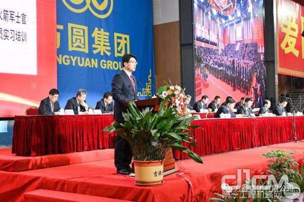 方圆集团总经理刘长城作方圆集团2019年工作总结报告