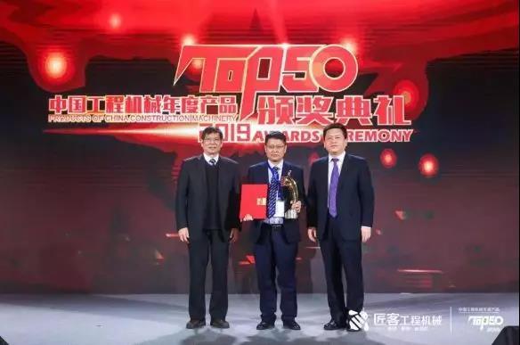 中国365bet体育年度产品TOP50颁奖典礼