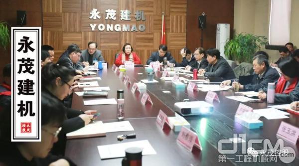 永茂建机集团2020年工作指引大会召开