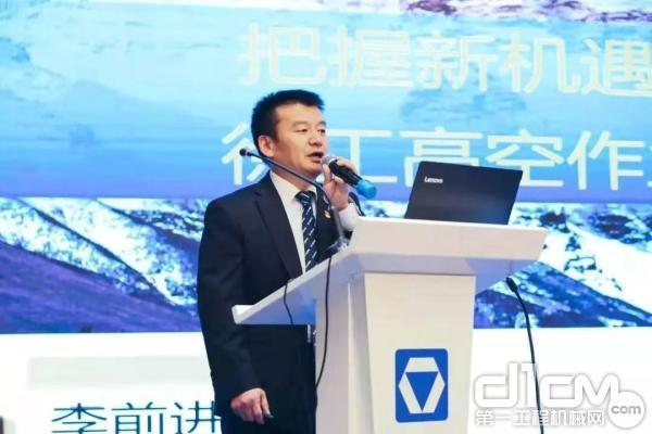 徐工消防安全装备有限企业党委书记、总经理李前进