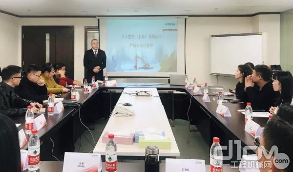 日立建机(上海)有限企业法务?公共关系本部严敏本部长讲话