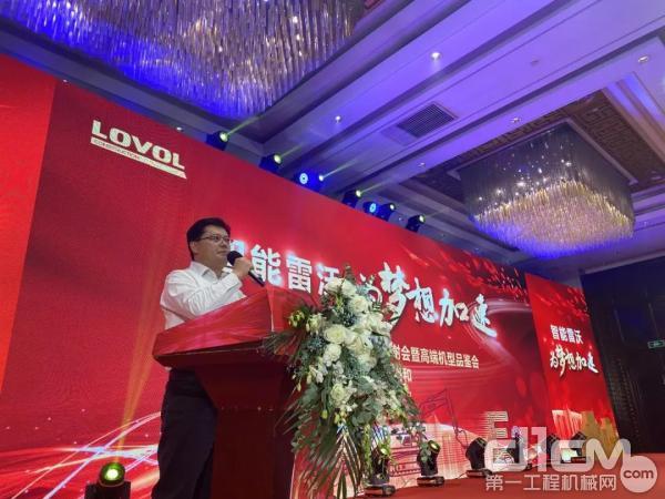济南裕和365bet体育有限企业总经理安忠翔致辞