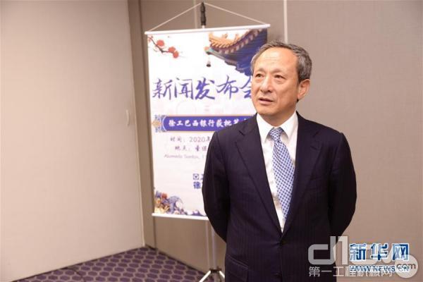 徐工集团365bet体育有限企业董事长王民