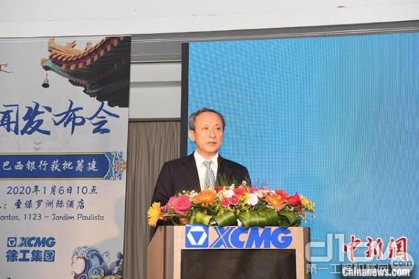 徐工集团365bet体育有限企业董事长王民在发布会上致辞