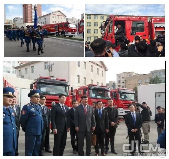 徐工消防车援助蒙古