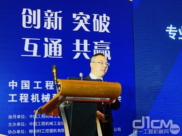 柳州柳工液压件有限企业总经理蒋拓
