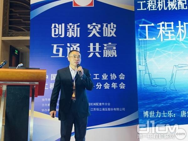 上海博世力士乐液压及自动化有限企业高级应用经理唐定有