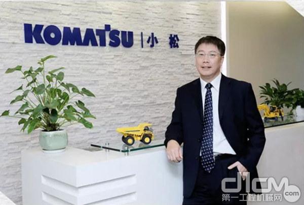 小松(中国)投资有限企业总经理兼CEO张全旺