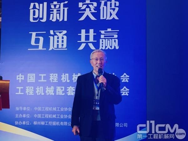 上海交通大学许仰曾教授