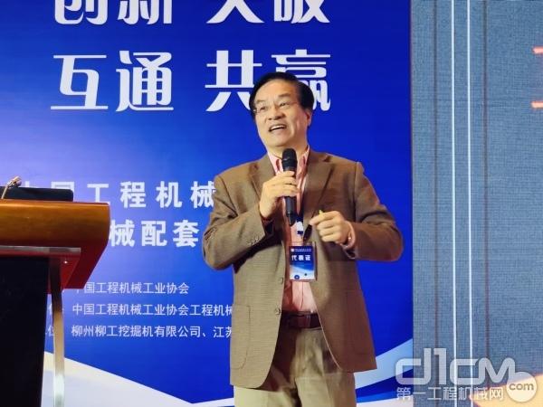 杭州好机惠信息技术有限企业CEO钱光辉