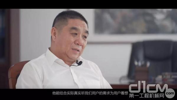 内蒙古东冉电力工程有限责任企业总经理陈金星