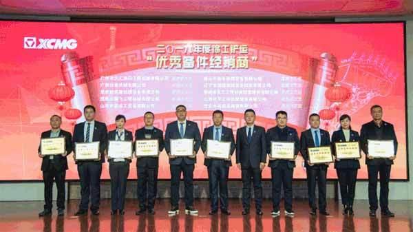 事业部领导为各项经销商单项奖颁奖