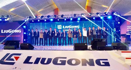 柳工機械印尼有限公司正式開業 海外家族再添新成員