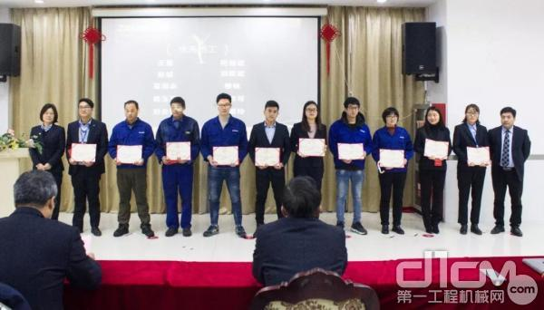 年度先进集体、优秀员工颁奖表彰