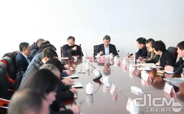 山东重工集团与济南市联合召开调度会