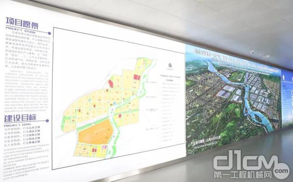 山东重工(济南莱芜)绿色智造产业城项目