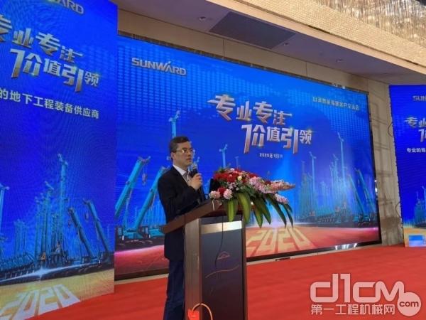 中国365bet体育工业协会桩工机械分会秘书长黄志明先生