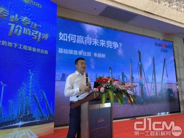 山河智能基础装备事业部常务副总经理朱振新