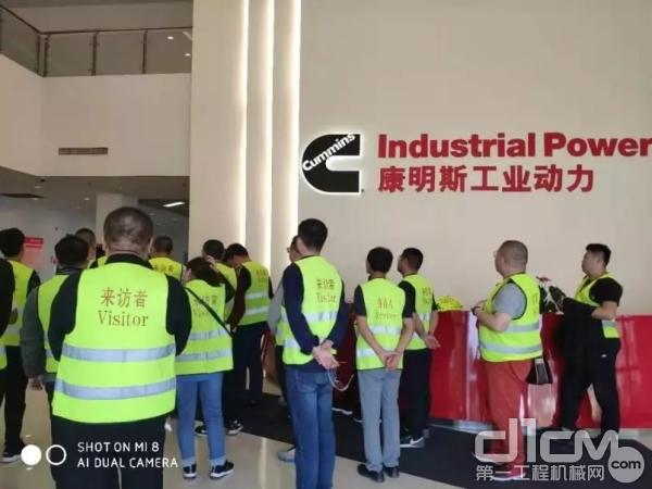 广西康明斯工业动力有限企业参观