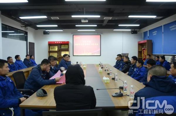 山河智能2020年春节困难职工座谈会