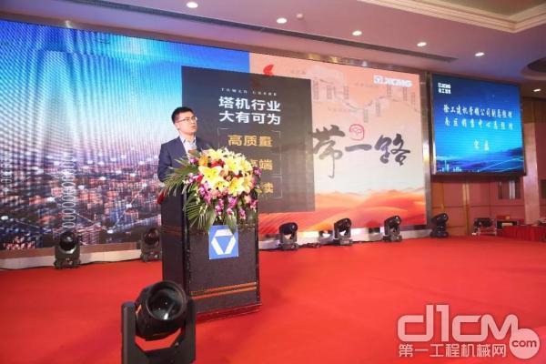 徐工建机营销企业副总经理宋磊