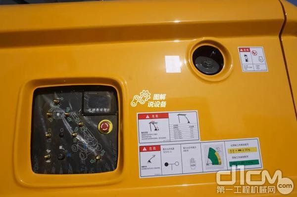 控制面板右上设置了大容量燃油箱