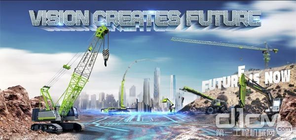 ▲中联重科14款精品将亮相美国工程机械博览会