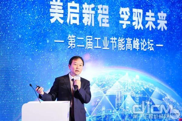 中国365bet体育工业协会副秘书长王金星先生演讲
