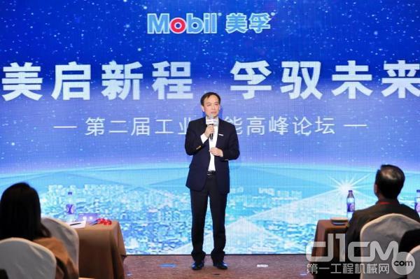 埃克森美孚(中国)投资有限企业企业用户业务总经理杨东先生致辞