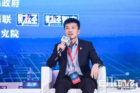 航天云网数据研究院(广东)有限企业副总经理王宇