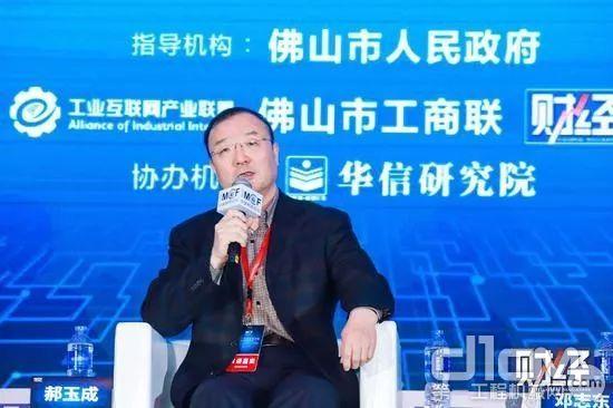 中国机械工业集团有限企业智能技术研究院院长、工信部智能制造专家咨询委员会委员郝玉成