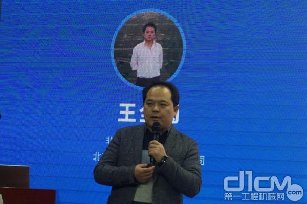 北京卓远智联科技有限公司非道路高级经理王全岗