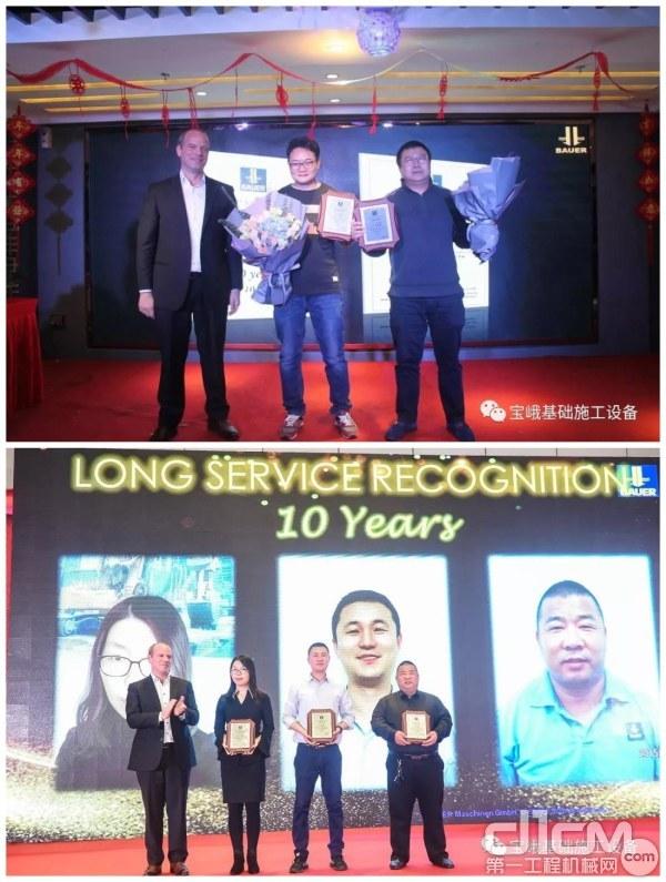 宝峨中国区实行董事Marc Scheib先生为加入宝峨10年的员工颁发荣誉证书。