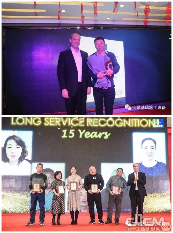 宝峨中国区实行董事Marc Scheib先生为加入宝峨15年的员工颁发荣誉证书