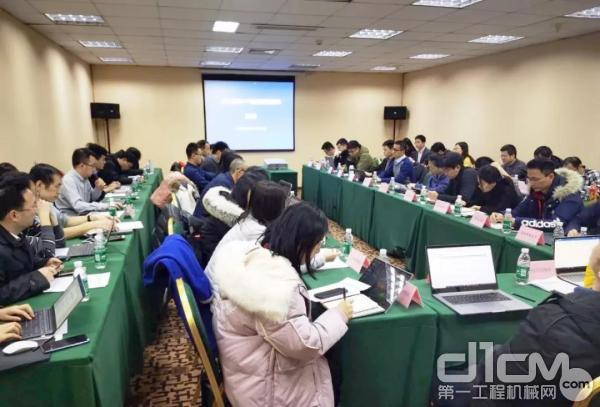 工业互联网APP领域四项国家标准启动会在北京召开