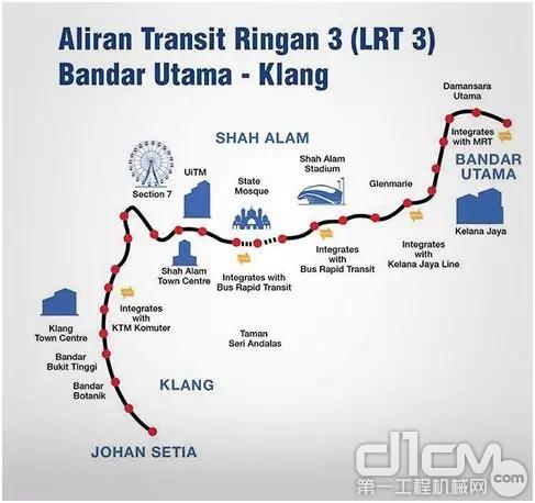 吉隆坡轻轨LRT3项目