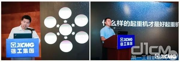 徐工起重技术专家发布2020年首季上市新产品、解析中国轮式起重机新技术