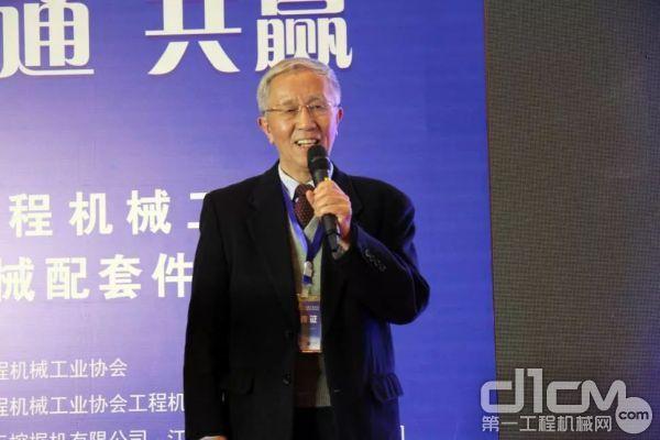 上海交通大学许仰曾教授作主题演讲